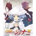灼眼のシャナIII-FINAL- 第VII巻