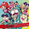 NHKテレビアニメーション 忍たま乱太郎 20th アニバーサリーアルバム オープニング&エンディング集