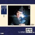 歌カラ・ヒット4 (24)