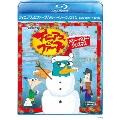 フィニアスとファーブ/メリー・ペリー・クリスマス ブルーレイ+DVDセット [Blu-ray Disc+DVD]<期間限定出荷>