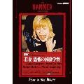 若妻・恐怖の体験学習[GNBF-3072][DVD] 製品画像