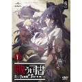 戦う司書 The Book of Bantorra DVD_SET1[GNBA-5137][DVD] 製品画像
