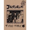 ザ・パスト・マスターズ vol.1 [CD+DVD]<初回限定盤A>