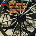 チャイコフスキー:交響曲第5番 大序曲≪1812年≫
