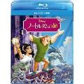 ノートルダムの鐘 ブルーレイ+DVDセット [Blu-ray Disc+DVD]
