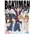 バクマン。3rdシリーズ BD-BOX 2