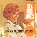 ヘイ・ミセス・ジョーンズ<完全生産限定盤>