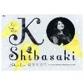 Ko Shibasaki Live Tour 2013 Neko's Live 猫幸音楽会 Neko's Special Book & Blu-ray