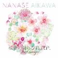 桜舞い降りる頃、涙色 feat.mayo [CD+DVD]
