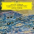 マーラー:交響曲第7番≪夜の歌≫
