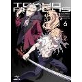 東京レイヴンズ 第6巻 [DVD+CD]<初回限定版>