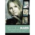 【初回限定生産】ヴェロニカ・マーズ コンプリート・コレクション BOX[1000491992][Blu-ray/ブルーレイ] 製品画像
