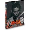 織田信長 DVD
