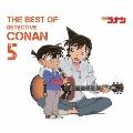 名探偵コナン テーマ曲集 5 ~THE BEST OF DETECTIVE CONAN 5~ [CD+DVD]<初回限定盤>