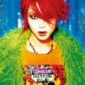 子 ギャル [SHM-CD+DVD]<初回盤>