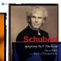シューベルト:交響曲 第9番 「ザ・グレイト」