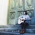 ありがとう [CD+DVD]<初回限定LIVE盤>