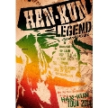 HAN-KUN TOUR 2014 LEGEND ~Roots&Future~ [DVD+スペシャルグッズ]<初回数量限定盤>