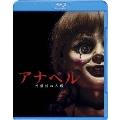 アナベル 死霊館の人形 [Blu-ray Disc+DVD]<初回限定生産版>