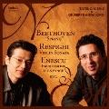ベートーヴェン:「春」/レスピーギ:ヴァイオリン・ソナタ エネスコ:幼き頃の印象 他