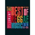 THE BEST OF JAPANESE REGGAE MUSIC VIDEO 2013-2015