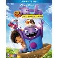ホーム 宇宙人ブーヴのゆかいな大冒険 [Blu-ray Disc+DVD]<初回生産限定版>