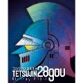 太陽の使者 鉄人28号 Blu-ray BOX 1<初回版>