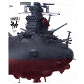 宇宙戦艦ヤマト2199 Blu-ray BOX<特装限定版>