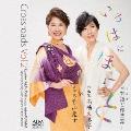 Crossroads Vol.2 いろはにほへと-日本語と邦楽器-