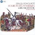 リヒャルト・シュトラウス:交響詩「ドン・キホーテ」作品35