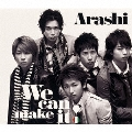 We can make it!<通常盤>