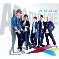 ABC STAR LINE [CD+DVD]<初回限定盤A>