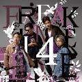 TIME 4 LOVE (Type-B) [スマプラ付]