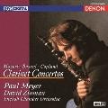 UHQCD DENON Classics BEST モーツァルト:クラリネット協奏曲 ブゾーニ:クラリネット小協奏曲 コープランド:クラリネット協奏曲 [UHQCD]