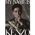 MY NAME IS KENZO DVD