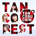 『TANCOBEST』 (TYPE-A)<通常盤>