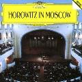 ホロヴィッツ モスクワ・ライヴ1986