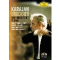 ブルックナー:交響曲 第8番、第9番/テ・デウム<限定盤>