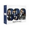 99.9 刑事専門弁護士 SEASONII DVD-BOX