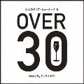 大人のクラブ・ミュージック III~OVER 30~ Mixed By DJ SHUZO