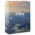 ゼルダの伝説 ブレス オブ ザ ワイルド オリジナルサウンドトラック [5CD+ブックレット]<通常盤>
