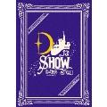 DなSHOW Vol.1 [スマプラ付]<通常盤/初回限定仕様>