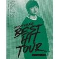 DAICHI MIURA BEST HIT TOUR in 日本武道館 2/15(木)公演 [スマプラ付]<初回限定特殊仕様>