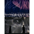 KinKi Kids Concert 20.2.21 -Everything happens for a reason- [2Blu-ray Disc+CD+ブックレット]<初回盤>
