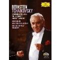 チャイコフスキー:交響曲第4番&第5番 ヴァイオリン協奏曲、アンダンテ・カンタービレ<期間限定版>