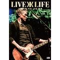 "KIKKAWA KOJI Live 2018 ""Live is Life""<通常盤>"
