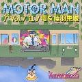 MOTER MAN Vol.7~江ノ電 & 陸羽東線 [CCCD]