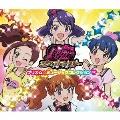 プリティーリズム・ディアマイフューチャー プリズム☆ミュージックコレクション DX [2CD+DVD]