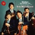 シューベルト:後期弦楽四重奏曲集~「ロザムンデ」「死と乙女」&第15番