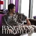 Bang Bang<通常盤>